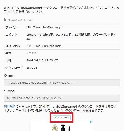『JPN_Time_SubZero』のダウンロードページ