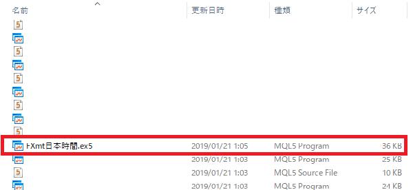 FXmt日本時間220.ex5』をドラッグ&ドロップで移動させる